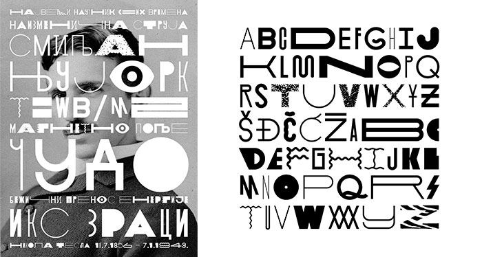 Kanibal font