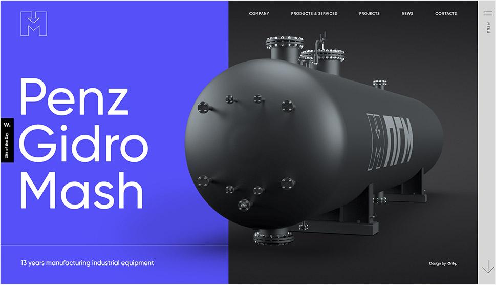 PenzGidroMash